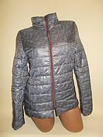 Куртка женская осенняя № 275