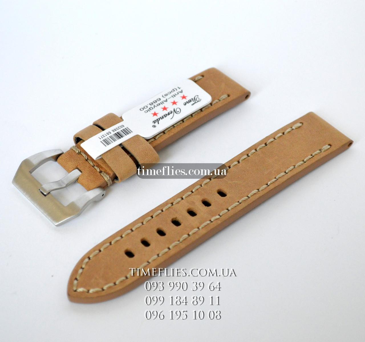 f442621f Ремешок для часов кожаный №48 - Магазин аксессуаров класса люкс