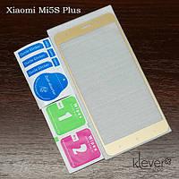 Защитное стекло для Xiaomi Mi5S Plus (gold silk)