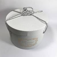 Подарочная коробка круглая с ручками