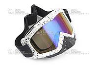 Очки кроссовые KML mod-WL-EC010 белые стекло хамелеон