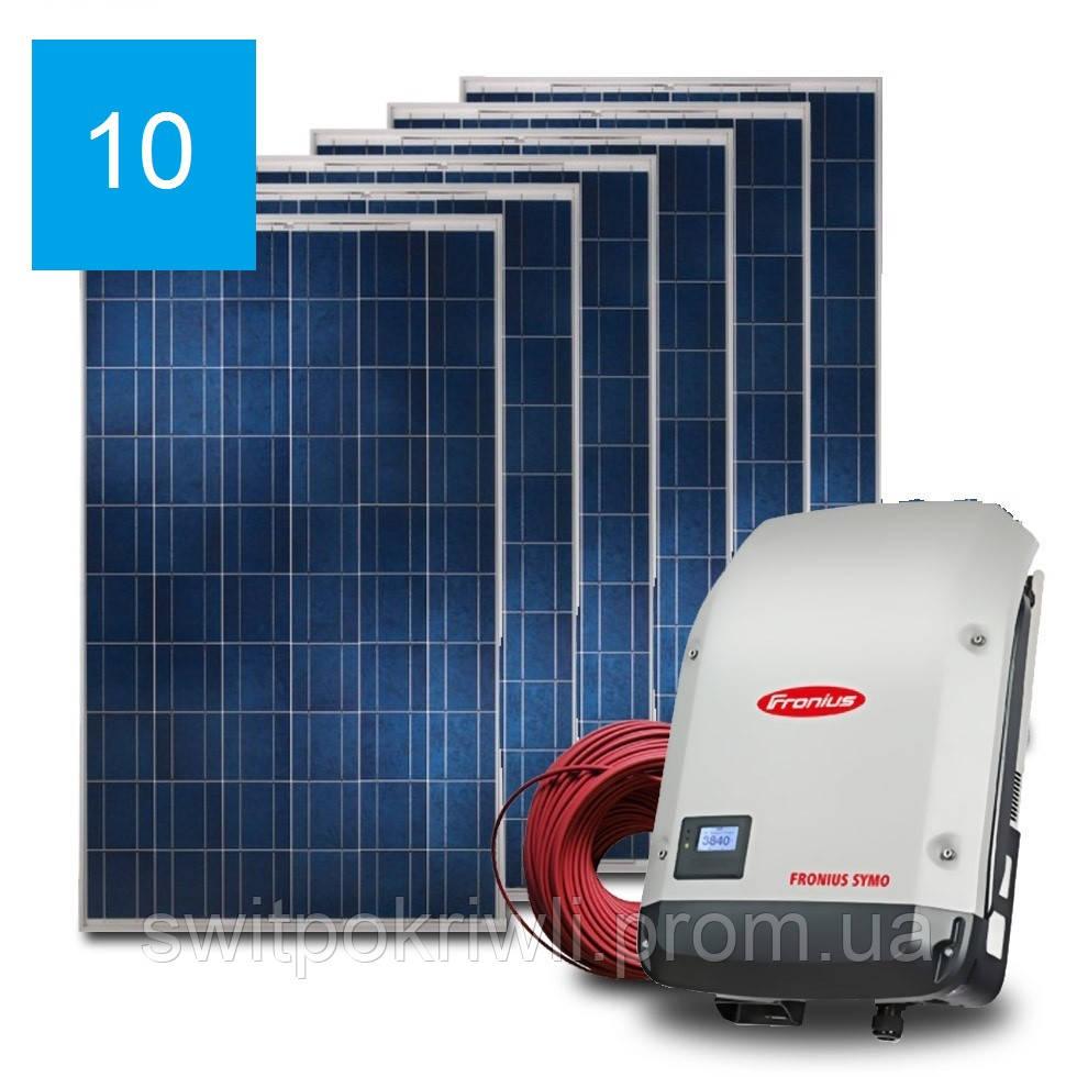 Сетевая станция 10 кВт под Зеленый тариф