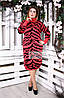 Вязаное платье теплое баталы Тигрица коралл