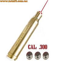 Лазерный патрон для холодной пристрелки калибра .300 WIN MAG (300WIN MAG, 7.62x67 mm)