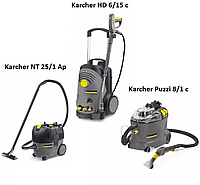 Комплект оборудование для автомойки Karcher HD 6/15 + Karcher NT 25/1 + Karcher Puzzi 8/1