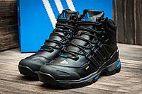 Зимние кроссовки Adidas Terrex, мужские, черные, на меху, р. 41 42 43 44 45  Код: 3174-2