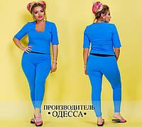 Женские стильный фитнес костюм с разных цветах. Ткань: бифлекс. Размер: 42,44,46,48,50,52.