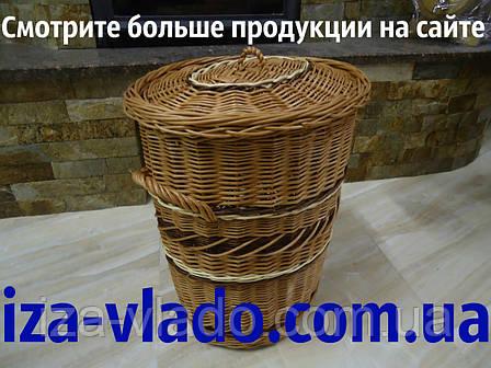 Корзина для белья,овальная, плетенная из лозы, фото 2