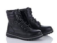 Черные высокие стильные ботинки для мальчика р (36-41)