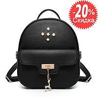 Рюкзак сумка (трансформер) женский кожаный городской с оленем мини (черный)