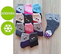 "Теплые женские носки ""94/1"" и ""94/2""-12 шт"