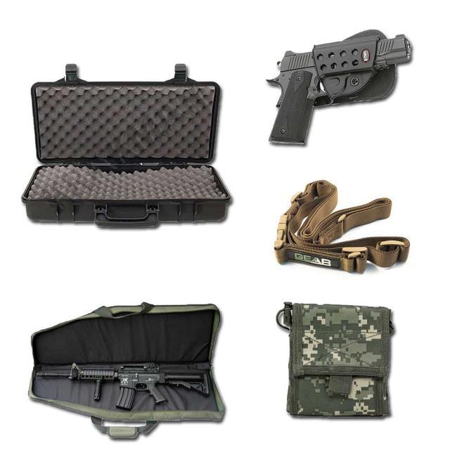 Збройові аксесуари