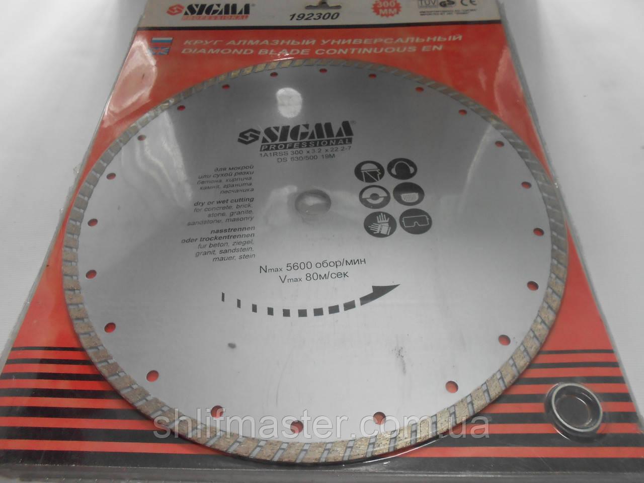 Круг алмазный универсальный SIGMA 300/22,2 отрезной по камню