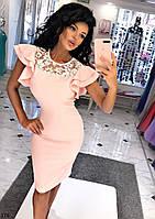 Платье приталенное с рюшами на плечах 42-44,44-46