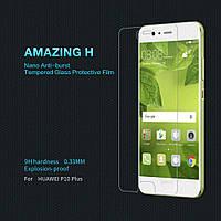 Защитное стекло Huawei P10 Plus Anti-Explosion Glass (H) прозрачное Nillkin
