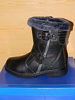 Кожаные ботинки с цигейкой на мальчика 33р.