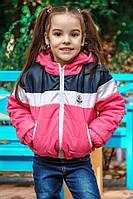 Детская куртка демисезоная № 269 аиш.