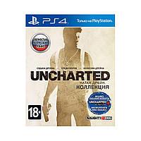 Игра Sony PS4 Uncharted™: Натан Дрейк русская версия