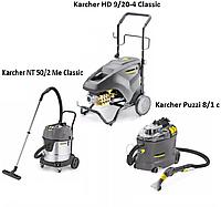Комплект оборудование для автомойки Karcher HD 9/20 + Karcher NT 50/2 + Karcher Puzzi 8/1