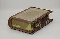Острожская библия (Артикул А74523)