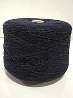 S. LUCIA ALASKA Травичка 100г/700м темно-синій