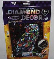 Набір декорування картини стразами та глітером Діамантова сова DT DD-01-09