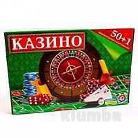 Детское казино игра купить ключ для aw казино