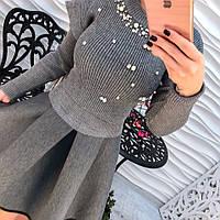 Стильный женский серый костюм комплект юбка кофта с жемчугом