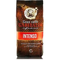 Кофе в зернах Gran caffe Garibaldi Intenso Италия 1 кг