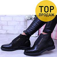 Женские демисезонные низкие ботинки черного цвета / полусапоги женские с резинкой, эко кожа, стильные