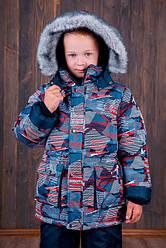 "Зимний костюм для мальчика ""Красная стрела"" р.86"