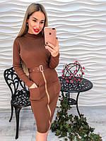 Стильное платье с поясом на молнии машинная вязка марсала бутылка серое коричневое