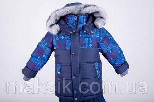 """Зимний костюм для мальчика """"Аэропорт"""" р.86, фото 2"""