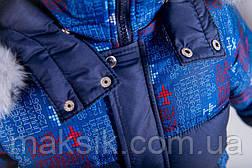 """Зимний костюм для мальчика """"Аэропорт"""" р.86, фото 3"""