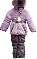 Комплект детский на девочку куртка на меху и комбинезон с капюшоном (зима)