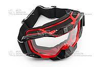 Очки кроссовые mod:MJ-1015 красные прозрачное стекло