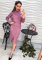 Красивое вязанное платье с карманами миди с разрезом баклажан сирень
