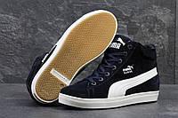 Мужские замшевые зимние ботинки кроссовки Puma