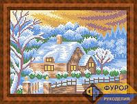 Схема для вышивки бисером - Дом у озера зимой на рассвете, Арт. ПБп4-30