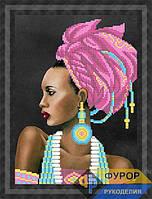 Схема для вышивки бисером - Африканская красавица, Арт. ЛБч4-32