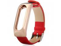 Ремень для браслета Xiaomi Mi Band 2 кожаный Red Gold