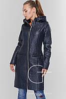 Куртка женская демисезонная Prunel 445 синяя