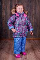 Зимний костюм для девочки Линии р.86-122