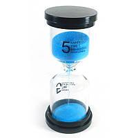 """Часы песочные (5 минут) """"Синий песок"""" (10.5х4,5х4,5 см)"""