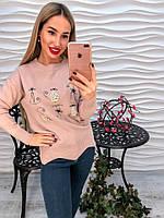 """Хит продаж! Молодежный, женский свитерок, машинная вязка, декорирован принтом и жемчугом """"Коты""""  РАЗНЫЕ ЦВЕТА"""