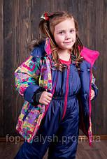 Зимний костюм для девочки Граффити р.86, 92, фото 3