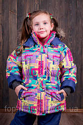 Зимовий костюм для дівчинки Графіті р. 86, 92