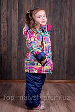 Зимний костюм для девочки Граффити р.86, 92, фото 2
