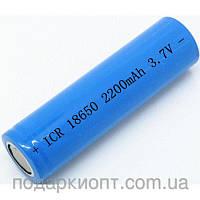 Аккумулятор для ноутбука или дополнительного аккумулятора 18650 2200мАч