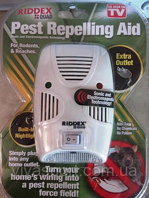 Отпугиватель грызунов и насекомых Riddex Quad (Ридекс Квад)